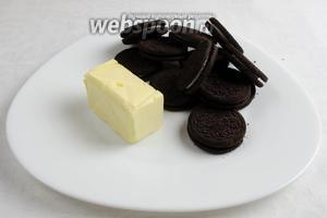 Чтобы приготовить торт, необходимо начать с основы. Для этого нужно взять: масло и упаковку печенья Орео 16 штук.