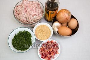 Для приготовления нам понадобятся: соус Вустерский, фарш свиной, лук, смесь перцев, соль, укроп, перец болгарский (у меня замороженный).