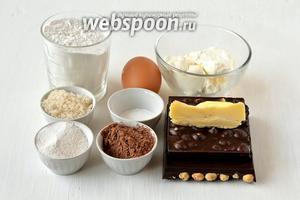 Для приготовления печенья нам понадобится шоколад с лесными орехами, мука, сыр маскарпоне, сахар, сахарная пудра, какао, яйца, сливочное масло, разрыхлитель.