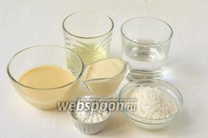 Для приготовления кокосового крема нам понадобится кокосовая стружка, сгущённое молоко, сметана, ананасовый сок, вода, ванильный пудинг.