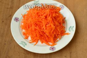 Затем займёмся морковью. В этом салате немного нетрадиционный путь подготовки моркови. Морковь следует помыть, почистить и натереть на крупной тёрке.