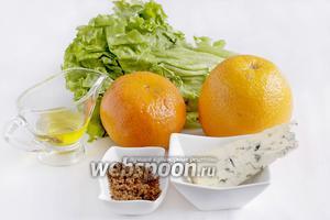 Для приготовления лёгкого салата возьмём апельсин, мандарин, листья салата, коричневый сахар, сыр с плесенью (или другой пикантный)