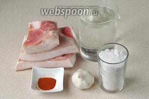 Для приготовления продукта нужно взять свежее, хорошо вызревшее сало, воду, соль, чеснок и красный молотый перец.