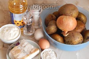Для приготовления драников с мачанкой нам понадобятся такие продукты, как картофель, репчатый лук, свежие куриные яйца, солёное сало, сметана, соль, перец чёрный молотый, мука пшеничная, масло подсолнечное.