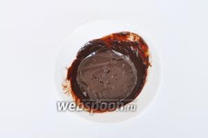 Растопим  шоколад в микроволновой печи.