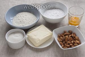 Подготовить муку, миндаль, сливочное масло, сахар, сахарную пудру с ванильным сахаром, желтки от 2 яиц.