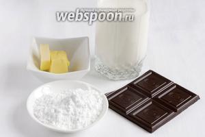 А пока приготовим глазурь. Для это возьмём сливки, сахарную пудру, шоколад, сливочное масло.