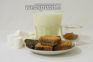 Для приготовления какао с гриллованным маршмеллоу возьмём молоко, какао порошок, шоколад чёрный, вафли с шоколадной прослойкой или любое печенье, маршмеллоу, шоколадный соус (топпинг).