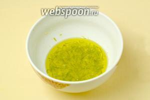 В оливковое масло (2 ст.л.) выдавливаем чеснок (3 зубка), натираем цедру с 1 лайма и выдавливаем сок (можно заменить лимоном). Взбиваем смесь и затем добавляем паприку и сушеный базилик. Всё перемешиваем.