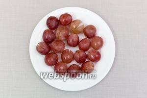 Так поступим со всеми виноградинами.