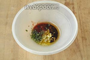 Приготовить маринад для рыбы: смешать соевый соус с оливковым маслом, добавить шафрановый порошок, нарезанную петрушку, чёрный перец, пропустить через пресс чеснок.