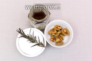 Для приготовления нам понадобятся: сыр Бри, орехи, мёд, розмарин свежий (если нет свежего, вполне годится сухой), оливковое масло.