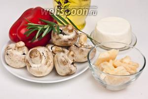 Для начинки возьмём оливковое масло, грибы, сладкий перец, лук, сыр пармезан, моцарелла, соль.