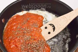 Растопить в сковороде сливочное масло и добавить измельчённый помидоры. Затем добавить перетертый в ступке розмарин (или другие ароматный травы: базилик, тимьян и тд.) и перемешать.