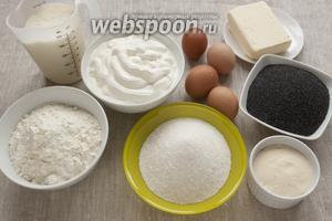 Подготовить молоко, муку, сахар, яйца, мак, манную крупу, сливочное масло, сметану.