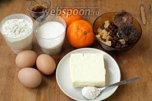Для приготовления кекса нам понадобится мука, сахар, сливочное масло, яйца, разрыхлитель, коньяк, мандарины и сухофрукты. Сухофрукты сразу же следует залить коньяком и перемешать.