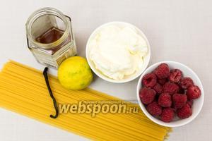 Для приготовления нам понадобятся: уже готовый  крем-фреш , малина, лайм, ваниль, спагетти, мёд.