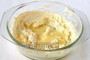 По 1-2 столовых ложки добавлять в масло сгущённое молоко, постоянно взбивая.