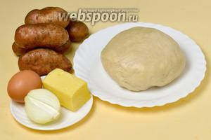 Для приготовления пирога нам понадобится приготовленное заранее  «холодным» способом дрожжевое тесто  (из общего количества нужно всего 600 г), картофель, сыр, половинка луковицы, масло сливочное, яйцо для смазывания, соль и перец.