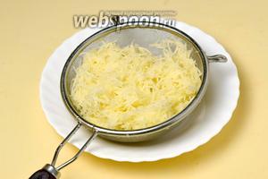 Промываем натертый картофель многократно, чтобы ушел крахмал и картофель не синел, хорошо отжимаем.