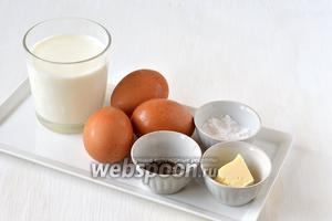 Для приготовления нежного омлета в мультиварке нам понадобятся яйца, соль, перец, молоко, сливочное масло.