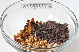 Соединить мак, орехи, два вида изюма, пшеницу.