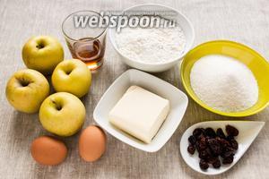 Подготовить основные необходимые продукты для пирога: яблоки яйца, сахар, муку, коньяк, сливочное масло, изюм.
