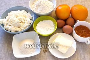 Подготовить основные продукты: творог, сахар, муку, масло сливочное, яйца, апельсины, джем, кардамон, сахарную пудру.