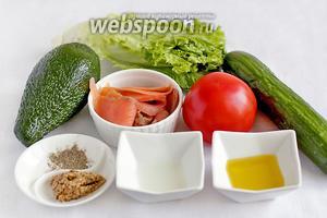Для салата нам понадобятся авокадо, огурец, помидор, салат, сёмга слабосолёная, оливковое масло, дижонская горчица, чёрный перец, лимонный сок.