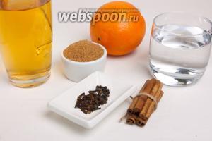 Для приготовления понадобится яблочный сок, вода, апельсин, коричневый сахар, гвоздика, перец и корица.