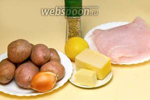 Для приготовления этого блюда нам понадобятся следующие ингредиенты: рыбное филе (у меня серебристый панго), картофель, лук, сливки 10%, сливочное масло, сыр, соль, перец, сборные специи для рыбы, лимон.