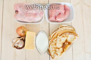 Блинчики для этого рецепта испеките как указано в рецепте  итальянские гнезда ,  только двойную порцию. Можете испечь блинчики и по своему любимому рецепту без сахара. Блины не должны быть очень тонкими или слишком толстые. Сливки для заливки возьмите 10% жирности.
