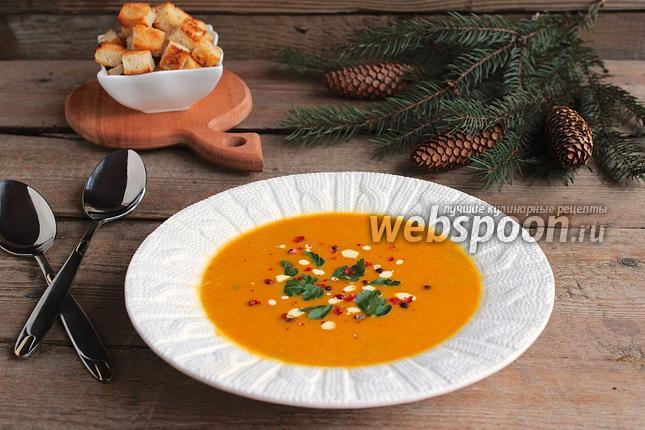 Фото Тыквенно-кукурузный суп