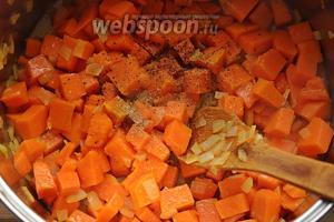 Приправить карри (я добавила по щепотке мускатного ореха и кориандра), посолить, поперчить по вкусу.