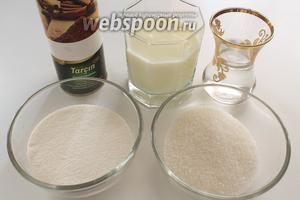 Для приготовления фирни нам понадобятся: молоко, рисовая мука, соль, сахар, розовая вода и корица для посыпки десерта.