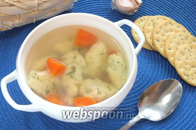 Фото Суп куриный с клецками