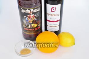 Возьмём апельсин, красное вино, лимон, ром, сахар и воду. Фрукты и воду предварительно охладить.