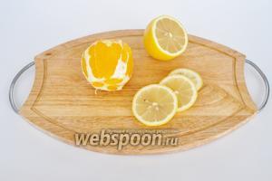 Срезать кожуру от апельсинов. Лимон нарезать полукольцами.