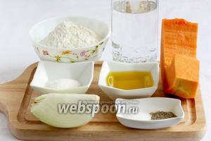 Для приготовления самсы с тыквой нужно взять тыкву, лук, масло оливковое и растительное, соль, сахар, перец, муку и воду.