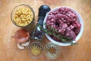 Подготовьте необходимые ингредиенты: говяжий фарш, макароны, лук, чеснок, масло для жарки, горчицу, тимьян, соль и перец.