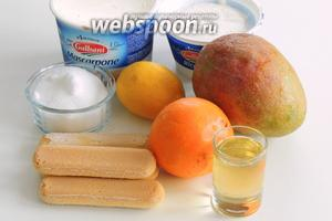 Подготовим ингредиенты: маскарпоне, рикотту, манго, лимон, апельсины, молоко, ликёр, бисквитное печенье Савоярди, сахар.