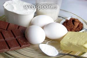 Для приготовления кекса в мультиварке понадобится мука, сахар, яйца, сливочное масло, разрыхлитель, какао, шоколад 100-200 г, кто как любит.