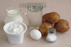 Для приготовления супа нужно взять свежий картофель, молоко пастеризованное, воду, сливочное масло, муку, яйцо куриное и соль.
