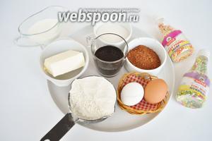 Для приготовления понадобится масло сливочное комнатной температуры. Кока-кола комнатной температуры,  крем заварной без яиц . Декор — семена сладкого укропа глазированные.