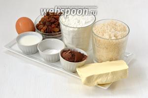 Для приготовления шоколадного кекса с изюмом в мультиварке нам понадобится мука, сливочное масло, молоко, какао, сахар, разрыхлитель, изюм, яйца.