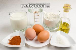 Чтобы приготовить такие блины, нужно взять: яйца, воду тёплую, молоко, соль, сахар, паприку, муку, масло оливковое.