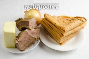 Чтобы приготовить это блюдо, нужно взять блины, отварную говядину, лук, масло сливочное топлёное, соль, перец.