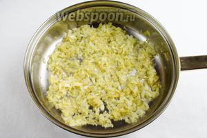 Лук очистить. Нарезать кубиком. На раскалённой сковороде с топлёным маслом пассеровать лук до прозрачности.