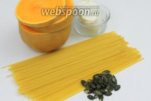 Подготовим ингредиенты: спагетти, тыкву, тыквенные семечки, сыр Моцарелла, приправы.