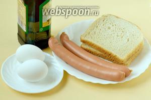 Для приготовления яичницы в форме сердца нам понадобится хлеб для тостов, длинные тонкие сосиски, некрупные яйца, соль, перец, оливковое масло.